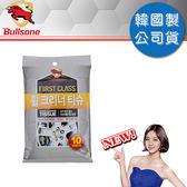 【Bullsone】鋁圈擦拭紙巾