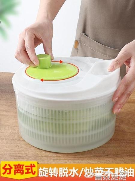 廚房工具優思居廚房沙拉蔬菜工具脫水器家用洗菜盆手動水果甩干機甩水器 雲朵