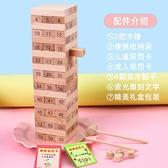 兒童益智疊疊樂平衡疊疊高抽積木層層疊堆木條抽抽樂木頭桌游玩具 「夢幻小鎮」