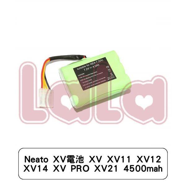 Neato XV電池 XV XV11 XV12 XV14 XV PRO XV21 4500mah
