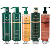 ReneFurterer 萊法耶 髮浴(600ml) 5款可選【小三美日】護髮