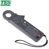 泰仕TES 低電流交直流鉤部 CM-05