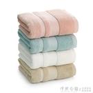 潔麗雅浴巾純棉抑菌吸水成人全棉柔軟加厚大浴巾套裝 小艾時尚