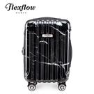 Flexflow 里爾系列 法國精品智能秤重 黑大理石 19吋 防爆拉鍊 容量可加大 旅行箱 行李箱 登機箱