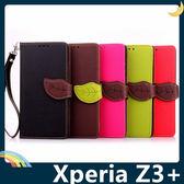 SONY Xperia Z3+ Plus E6553 撞色葉子保護套 荔枝紋側翻皮套 樹葉磁扣 支架 插卡 錢夾 手機套 手機殼