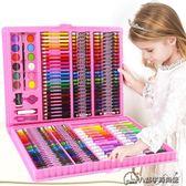 彩筆套裝顏色筆兒童畫畫筆幼兒園彩色筆繪畫筆用水彩筆初學者手繪涂鴉蠟筆生日禮物推薦