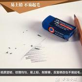 素描本牛皮空白方本A4涂鴉繪畫本素描紙白紙本速寫本「多色小屋」