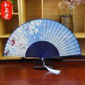 3把送1把和扇堂折扇中國風扇子女式絹扇禮品扇漢服日式跳舞蹈扇