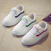 兒童小白鞋運動鞋女童鞋小白鞋男童休閑鞋跑步運動鞋中大童小白鞋