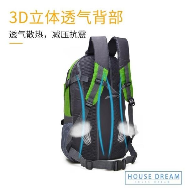 登山背包  戶外登山包男女45L大容量旅游雙肩包徒步休閒旅行包背包輕便防水