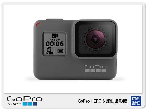 送64G U3卡+原廠電池+玻璃保護貼~ GoPro Hero6 運動攝影機 黑色 CHDHX-601 (hero 6,公司貨)