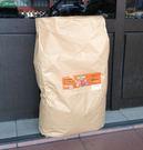 【西高地水族坊】 錦鯉魚系列 鮮宴 錦鯉魚胚芽飼料-20kg