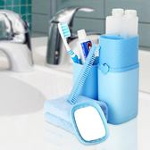 旅行洗漱杯套裝出差旅游便攜式牙刷牙膏分裝瓶收納包防水洗漱包包