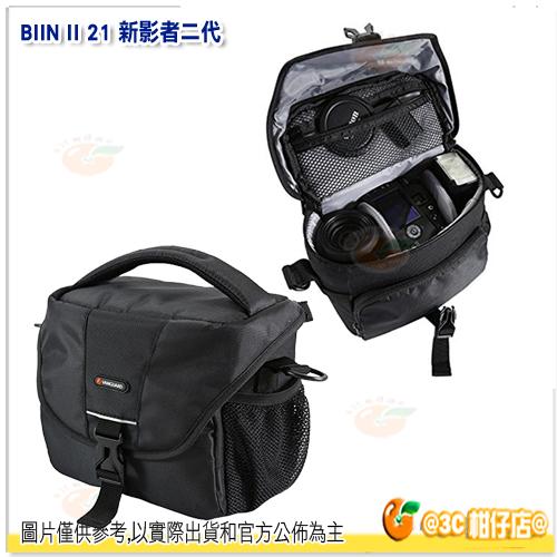 精嘉 VANGUARD BIIN II 21 新影者 二代 公司貨 攝影側背包 類單 微單 相機包
