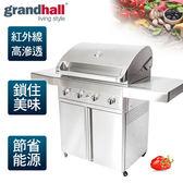 Grandhall 關中 專業級紅外線BBQ烤肉爐 Grand hall turbo X
