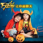 萬聖節兒童服裝服飾女cosplay角色扮演惡魔女巫婆五星披風斗篷男 wy