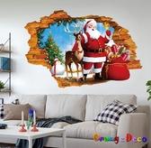 壁貼【橘果設計】耶誕與禮物 DIY組合壁貼 牆貼 壁紙 室內設計 裝潢 無痕壁貼 佈置