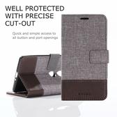 索尼Xperia XZ2 Premium 十字紋拼色 牛皮布 掀蓋磁扣手機套 皮夾卡片式手機殼 側翻可立式 外磁扣皮套