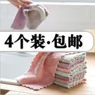 尺寸超過45公分請下宅配洗碗抹布家務清潔毛巾吸水不掉毛加厚廚房