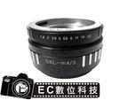 【EC數位】RETINA DKL 鏡頭轉 M 4/3 M43 機身鏡頭 鋁合金轉接環 可調光圈轉接環