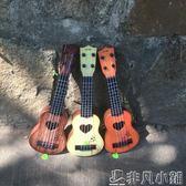 兒童吉他它玩具可彈奏仿真中號尤克里里初學樂器琴音樂仿真小吉它     非凡小鋪   igo
