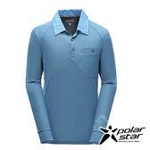PolarStar 男 竹炭吸排長袖POLO衫『寶藍』P17215 機能衣│刷毛衣│保暖衣