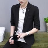 夏季男士中袖小西裝韓版修身純色7分袖西服外套青年帥氣上衣 千千女鞋