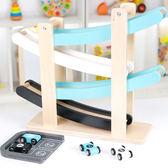 益智玩具兒童軌道滑翔車玩具1-3周2歲男孩寶寶慣性回力小汽車大號耐摔益智【父親節好康八八折】