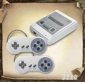 紅白機 高清版電視迷你NES游戲機 FC游戲機雙人手柄懷舊經典款 DR21428【彩虹之家】