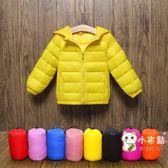 童裝兒童棉衣外套冬裝兒童輕薄羽絨棉服男童女童棉襖 一件82折