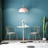 家用餐椅咖啡廳桌椅組合創意鐵藝休閒桌椅北歐輕奢甜品店餐桌靠背椅 KV5942 『小美日記』
