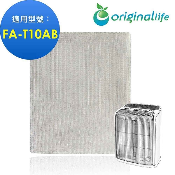 【Original Life】長效可水洗 空氣清淨機濾網 適用3M:FA-T10AB 極淨型(6坪)