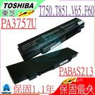 TOSHIBA 電池-東芝  F60,V65 F750,F755,T750,T751,T851 ,F750-10N,F750-10Q ,PA3757U-1BAS,PABAS213