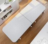 折疊床單人板式簡易便攜辦公室硬板木板床成人家用午休午睡床WL2293【俏美人大尺碼】