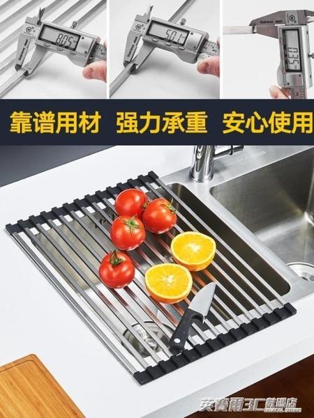 可摺疊廚房水槽瀝水籃 304不銹鋼水池瀝水架 洗菜盆濾水捲簾 方管
