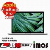 ♕全世界第一款♕ iMOS Apple MacBook Pro 15吋 3SAS 超疏水疏油保護貼