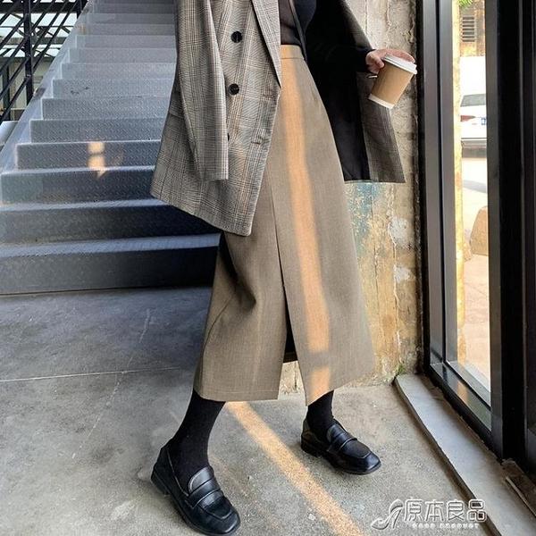 半身長裙 韓版2020年新款高腰開叉中長款包臀半身裙秋冬女a字顯瘦職業長裙 原本良品