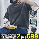任選2件699短袖T恤假兩件七分袖韓版潮...