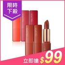 1028 唇迷心竅好色唇膏(3.5g) 多款可選【小三美日】$320