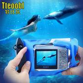 相機防水罩 特比樂 微單相機防水套 大號數碼相機防水袋 潛水 尼康索尼 玩趣3C