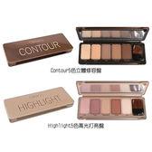 美國 Beauty Creations Contour5色立體修容盤/Highlight高光打亮盤(附刷)17.5g【小三美日】