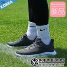 PAPERPLANES紙飛機 韓國空運 男女款 超輕量 彈力鞋底 透氣運動慢跑鞋【B7900595】