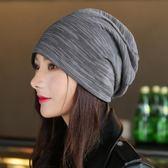 帽子女韓版套頭帽薄條紋包頭巾帽秋冬化療帽堆堆帽月子帽產後  果果輕時尚
