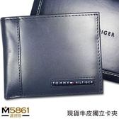 【Tommy】Tommy Hilfiger 男皮夾 短夾 牛皮夾 多卡夾 獨立卡夾 大鈔夾 品牌盒裝/藍色