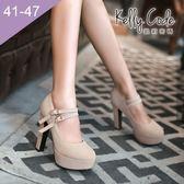 大尺碼女鞋-凱莉密碼-時尚雙帶瑪麗珍磨砂圓頭防水台粗跟高跟鞋11.5cm(41-47)【HL99-9】米色