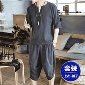 短袖套裝男夏季薄款中國風棉麻T恤七分褲兩件套男復古亞麻t恤漢服