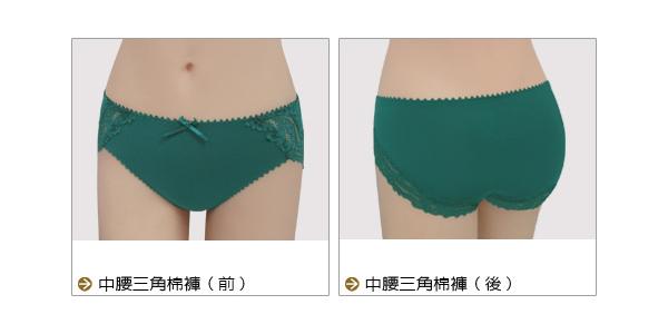 【曼黛瑪璉】包覆提托 雙弧  中腰三角棉內褲(內斂綠)(未滿3件恕無法出貨,退貨需整筆退)