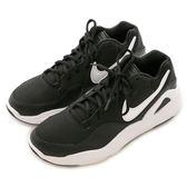 Nike 耐吉 NIKE DILATTA  籃球鞋 AA2159001 男 舒適 運動 休閒 新款 流行 經典