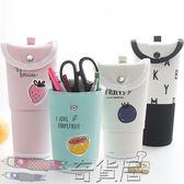 創意可伸縮帆布筆袋女 多功能筆筒鉛筆袋 簡約大容量學生文具盒【奇貨居】