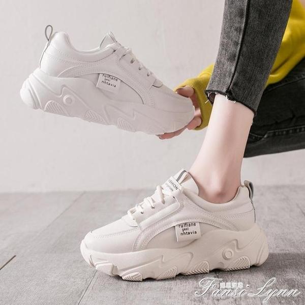 鞋子新款老爹鞋女ins潮皮面高跟運動休閒鞋內增高春季小白鞋 范思蓮恩